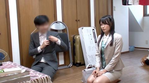 柚月あい 正座 AV女優 エロ画像 WF愛と意識と忠誠とSM