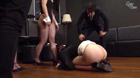 波多野結衣 哀れで惨め 土下座 靴舐め CMNF 女のAV画像 106