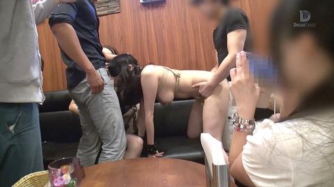 野々宮みさと 公衆姦視 公開調教 衆人姦視で性玩具女のエロ画像 41