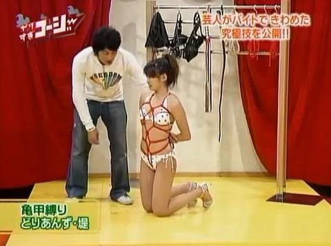 女優の卵を 公開緊縛調教 恥ずかしすぎる女優 SM画像144