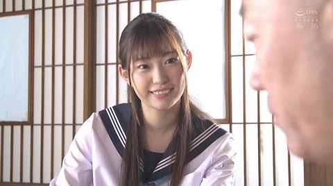 美谷朱里 SM緊縛調教される女 エロ画像 mitaniakari100