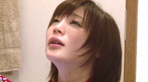鈴村あいり 奴隷ペット 惨めな奴隷調教される女のエロ画像 223