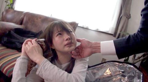 松本いちか 拒否権無しで犯されて 踏みつけられて虐げられる女 02