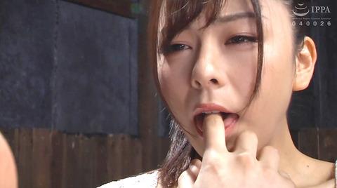 岬あずさ SM調教 SM拷問フルコースを受ける女 AVエロ画像 01