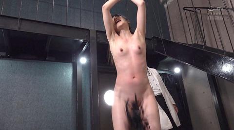 土屋かなでSM調教ビンタ鞭打ち乱打責めされる女のエロ画像109