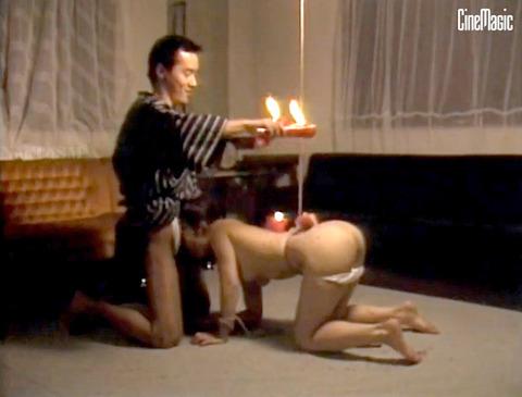 加賀恵子 虐待SM 竹刀で打たれ 拷問される女の画像 33