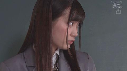 美谷朱里 SM 縛られて嬲られて涙を流す女の画像 89