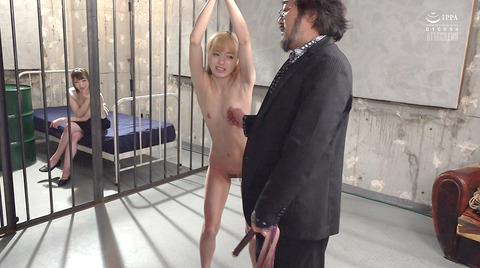 西田カリナ 強烈鞭打ち調教 足舐め 排泄管理される女AVエロ画像 139