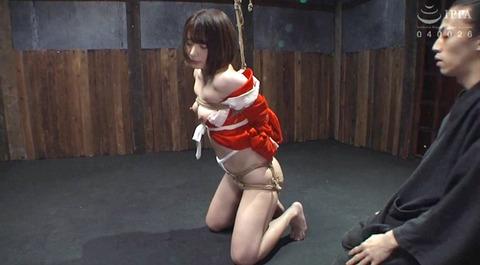 麻里梨夏 SM調教 緊縛画像23