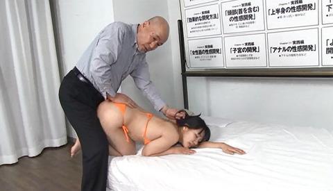 M女 未経験女性にSM調教を始める (18)