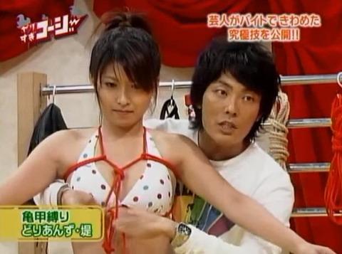 女優の卵を 公開緊縛調教 恥ずかしすぎる女優 SM画像139