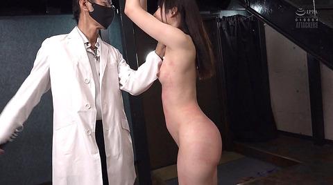 土屋かなでSM調教ビンタ鞭打ち乱打責めされる女のエロ画像100