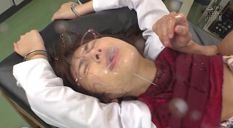 浅見せな 残酷な拷問フェラチオ 拷問イラマチオ 91