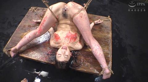 岬あずさ SM調教 SM拷問フルコースを受ける女 AVエロ画像 37