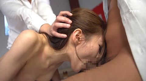 相沢みなみ 輪姦 強姦 強制フェラ 強制絶頂 AV エロビデオ 画像 258