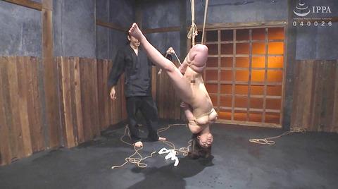 岬あずさ SM調教 SM拷問フルコースを受ける女 AVエロ画像 20
