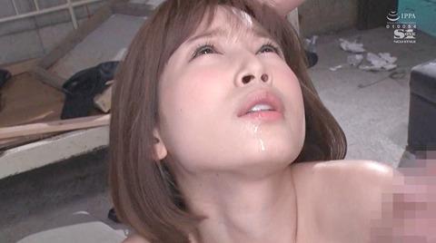 小島みなみ_監禁されて犯される女のAVエロ画像kojimaminami20