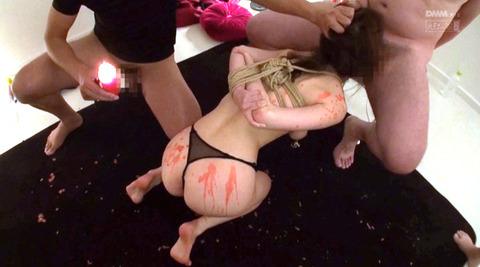乱暴に廻されて犯されて弄ばれる女フェラ奴隷画像 北川ゆず30
