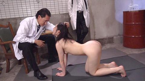 土屋かなでSM調教鞭打ち踏み付け靴舐め女強要エロ画像180