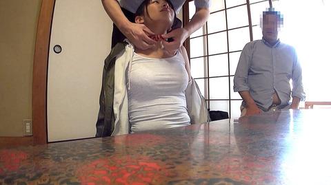 中尾芽衣子 弄ばれて 凌辱 SM調教されるM女の画像54