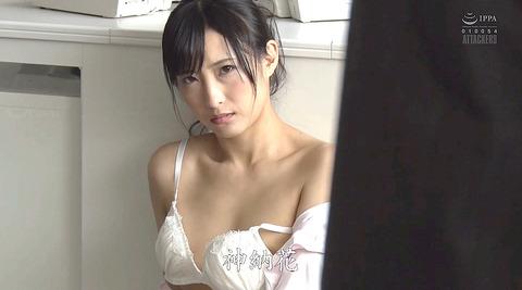 神納花_踏みつけビンタ凌辱フルコースで犯される女のエロ画像_170