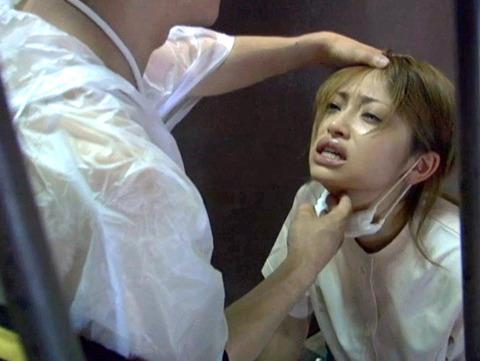 星ありす 惨めにSM調教される女のAVエロ画像 22