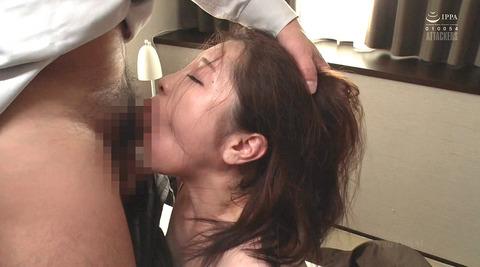 松ゆきの_ビンタ暴行乱暴暴力で踏み付レイプされる女のAVエロ画像220