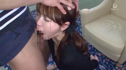 篠田ゆう バイブ固定でビンタされて集団凌辱される女のエロ画像 15