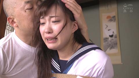 美谷朱里 SM緊縛調教される女 エロ画像 mitaniakari109