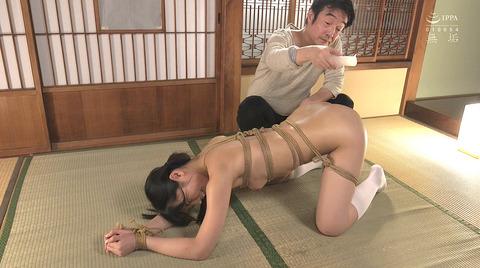 久留木玲 縛られて SM調教 乱暴に犯される女 AVエロ画像 kurukirei53