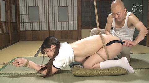 美谷朱里 SM緊縛調教される女 エロ画像 mitaniakari114