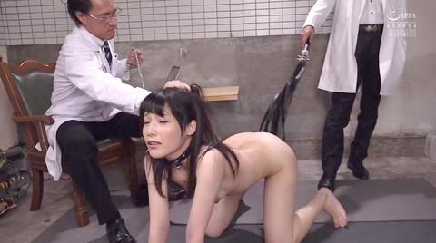 土屋かなでSM調教鞭打ち踏み付け靴舐め女強要エロ画像170