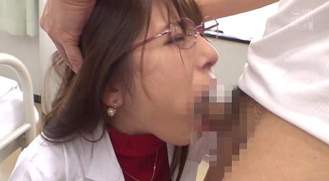 浅見せな 残酷な拷問フェラチオ 拷問イラマチオ 99