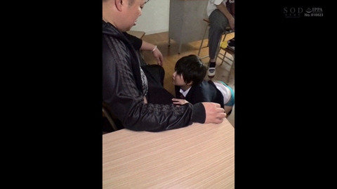竹田ゆめ 学校で絶望的な性的虐めを受ける女 画像43