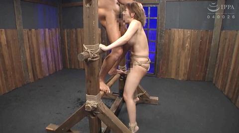 麻里梨夏 強制フェラ ビンタ鞭打ち SM性玩具にされる女の画像 50