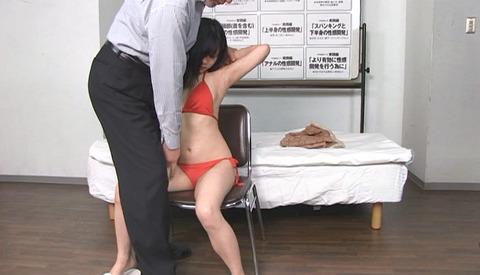 M女 未経験女性にSM調教を始める (3)