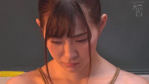 美谷朱里 SM 縛られて嬲られて涙を流す女の画像 86