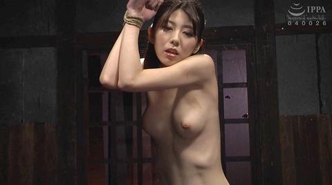 有坂深雪 残酷な吊り責めをされて鞭打たれてSM調教される女 219
