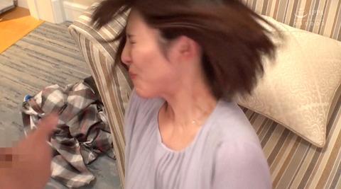 森沢かな ドM女優 本気ビンタ AV画像 WF愛と意識と忠誠とSM