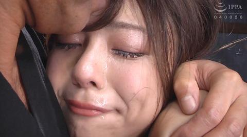 岬あずさ SM調教 SM拷問フルコースを受ける女 AVエロ画像 56