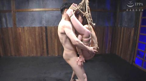 岬あずさ SM調教 SM拷問フルコースを受ける女 AVエロ画像 43