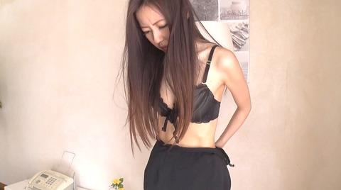 夏原あかり 惨めすぎる 全裸土下座で這いつくばる女がエロイ画像 07