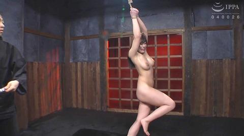 岬あずさ SM調教 SM拷問フルコースを受ける女 AVエロ画像 49