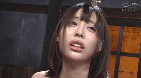強烈ビンタ 一本鞭責め SM調教 七海ゆあ AV エロ画像 nanamiyua284
