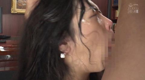 新村朱里 本物喉奥イラマチオ 口内放尿 SM調教 AVエロビデオ 06