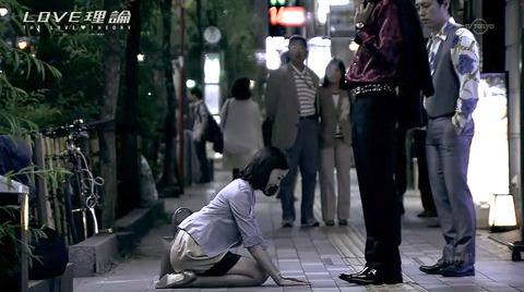 女優 渡辺舞 わたなべまい スッピン すっぴん 画像 07