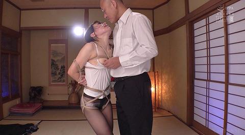 高梨りの M女の至高の幸せ 愛奴SMプレイ画像 94