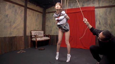 美咲結衣 逆さ吊り 鞭責 調教 SM エロAV画像 WF愛と意識と忠誠とSM
