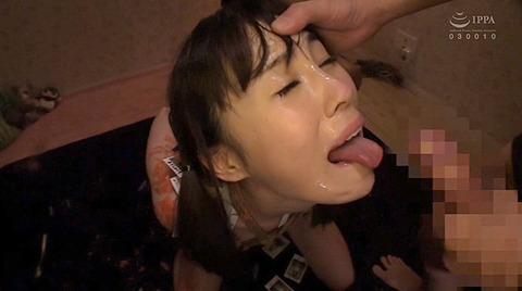 北川ゆず 鞭打たれ絶対服従奴隷に調教される女93