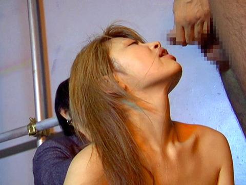 星ありす 惨めにSM調教される女のAVエロ画像 59